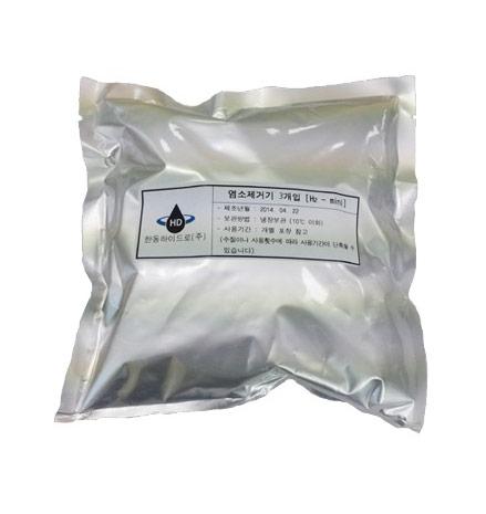 H2-mini Chlorine remover